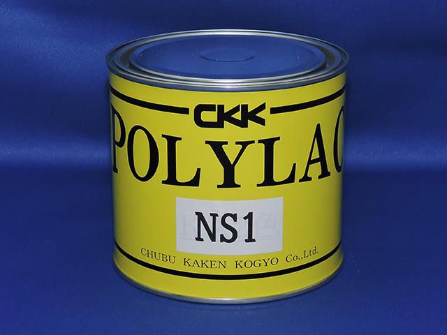 ポリラックNS1(無収縮2液着色タイプ) 収縮ゼロ