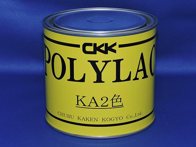 ポリラックKA2色(2液着色タイプ)