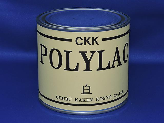 ポリラック白[白A・KA2白](2液白色着色タイプ)