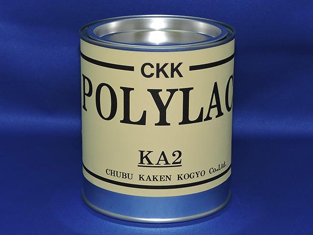 ポリラックKA2(2液無着色タイプ)