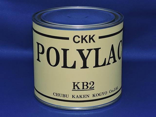 ポリラックKB2(2液着色タイプ)